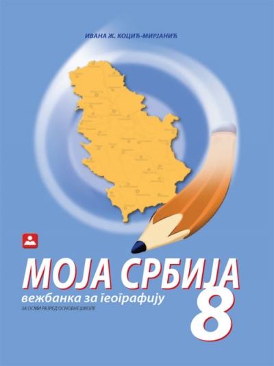 Nema Karta Srbije Za 8 Razred Aldi Doo